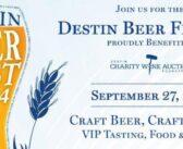 2014 Destin Beer Festival this weekend